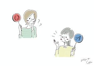 マイナビ 『 フレッシャーズ マガジン 2015 』広告イラスト