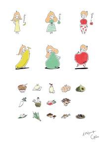 太り方タイプ&食材イラスト