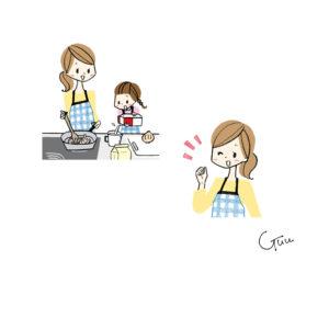 子育て情報誌「ぐうちょきぱぁ」 親子でマカロニグラタンを作る 挿絵