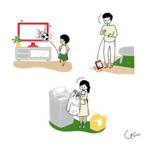 家電量販店サービス案内ページ 挿絵
