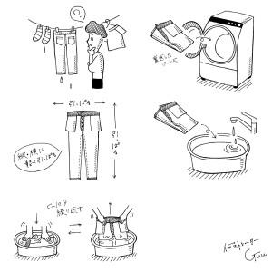 生活情報サイト「nanapi(ナナピ)」❁これが正しい!EDWINが教える、正しいジーンズの洗濯方法 イラスト