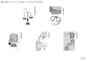 禅の言葉-納品用_edited-2