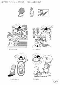 チェックテスト-納品用_edited-1