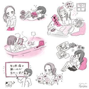 新刊『生理痛ぬけ。』 著者 杉山卓也 / 出版 三才ブックス カバー表紙・挿絵イラスト担当させていただきました。