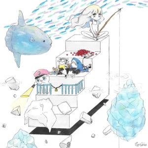 マズローの欲求。 Illustration: Guu