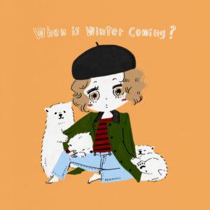 冬待ち。 #シロクマ #秋