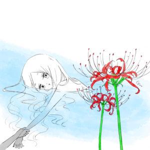 流されてく。 Illustration: Guu