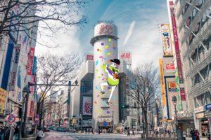 最先端を行く。 /世界を落書きで埋め尽くす #FAKEGRAFFITI 参加企画 #渋谷109 #ボルダリング