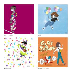 cheerful teens 3/イラストレーターGuu