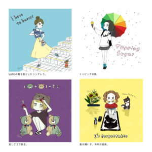 cheerful teens 2/イラストレーターGuu
