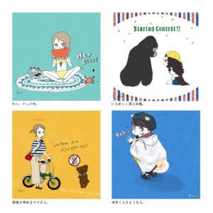 cheerful teens 1/イラストレーターGuu