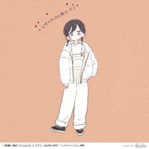 新潮社|雑誌nicola(ニコラ) 12月号「ニコラチャンネル」挿絵