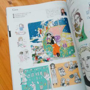 幻冬舎 fashion illustrationFILE 2020